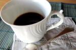 Una tazza di cicoria al cioccolato. Sarà una sorpresa vedrai!